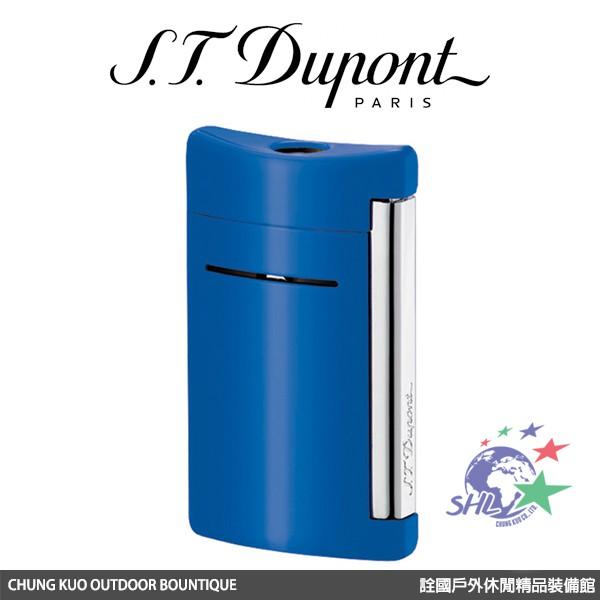 S.T. Dupont 法國都彭頂級打火機 - Minijet 防風噴射打火機 / 海藍色 / 10038 【詮國】
