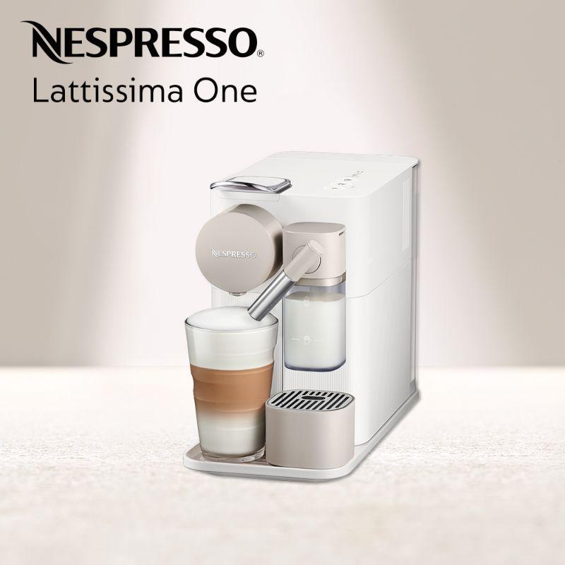 雀巢 Lattissima One 珍珠白 膠囊咖啡機