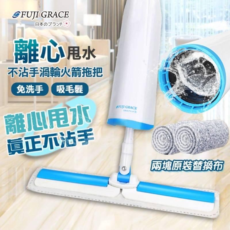 外銷日本不沾手渦輪式火箭拖把(1桿2布1刷)