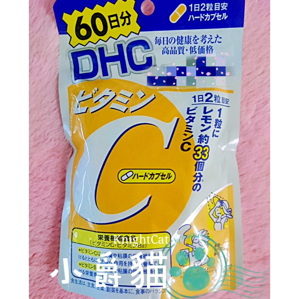 DHC ✨ 維他命C 維他命  60日份