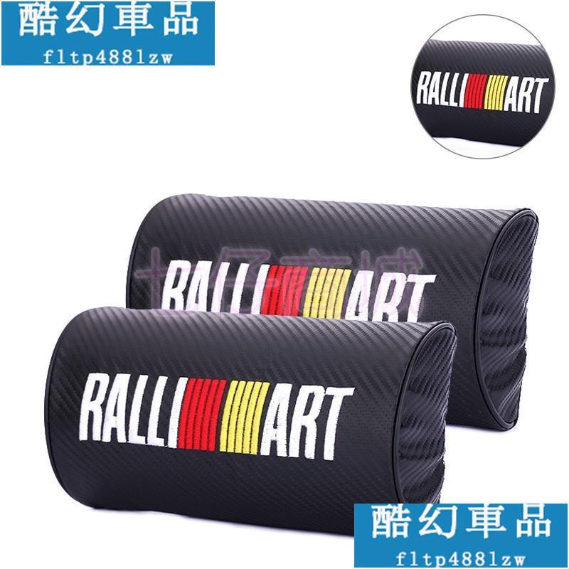 【現貨】三菱Mitsubishi RA 碳纖維頭枕 outlander Lancer Fortis 卡夢靠頭枕 護頸枕