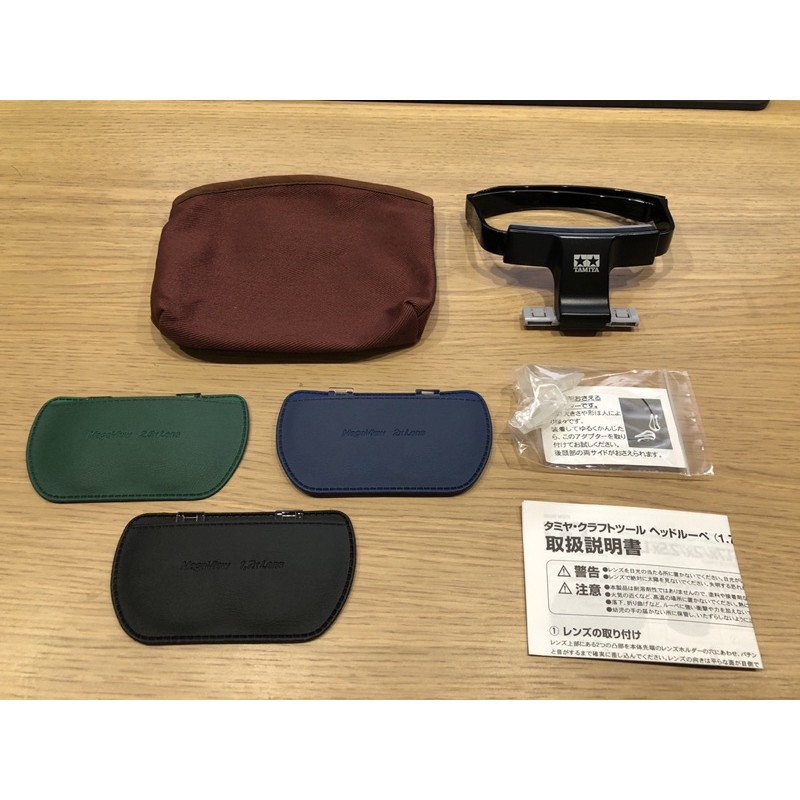 TAMIYA 田宮 #74092 頭戴式放大鏡 Mag Visor 1.7X 2X 2.5X