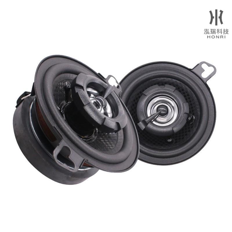 現貨 3.5吋中置喇叭 適用RAV4 CRV5代/MAZDA 3 CX-5/FOCU KUGA 同軸喇叭汽車音響改裝