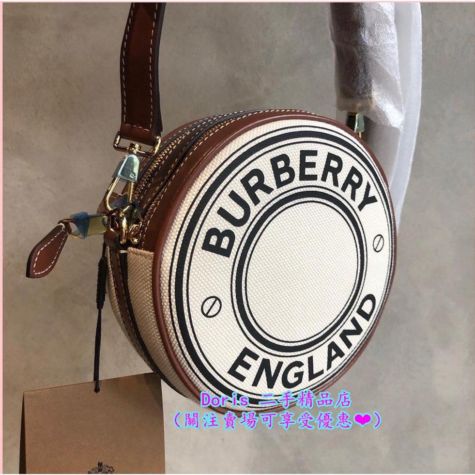 Doris 二手精品店 BURBERRY 博柏利 白色帆布拼焦糖咖啡色皮革雙層拉鍊圓餅包斜背包 80276021 腰包