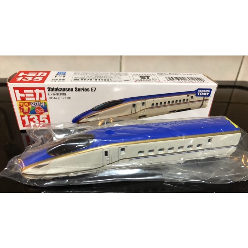TOMICA小汽車-NO.135 E7 新幹線[日版]