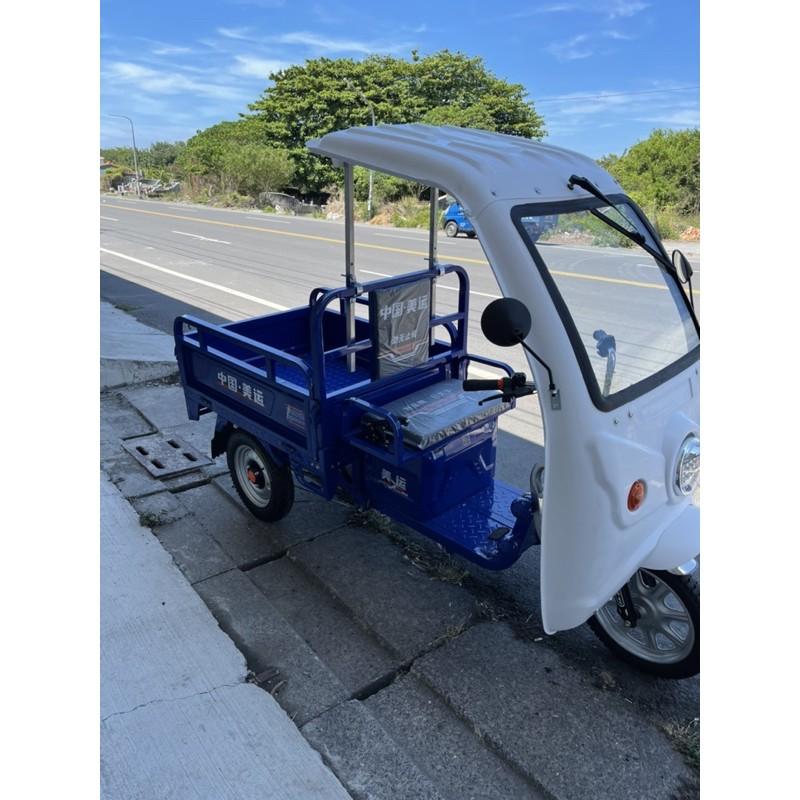 全新工廠直營新款車-電動三輪車 三輪機車 三輪貨車 自家用 載貨 農用 小工具大作用