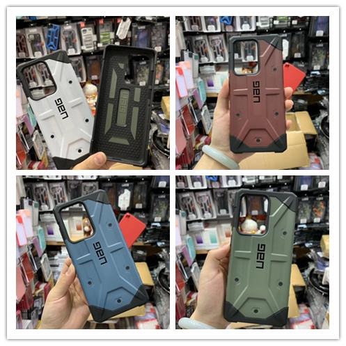 Uag Pathfinder Case 三星 Galaxy S20 / S20 Plus / S20 Ultra Cas