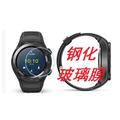 ( #   圓形手錶鋼化膜)  手錶鋼化膜 (玻璃膜)  可用於 Lee LES-M07DBL1-1R