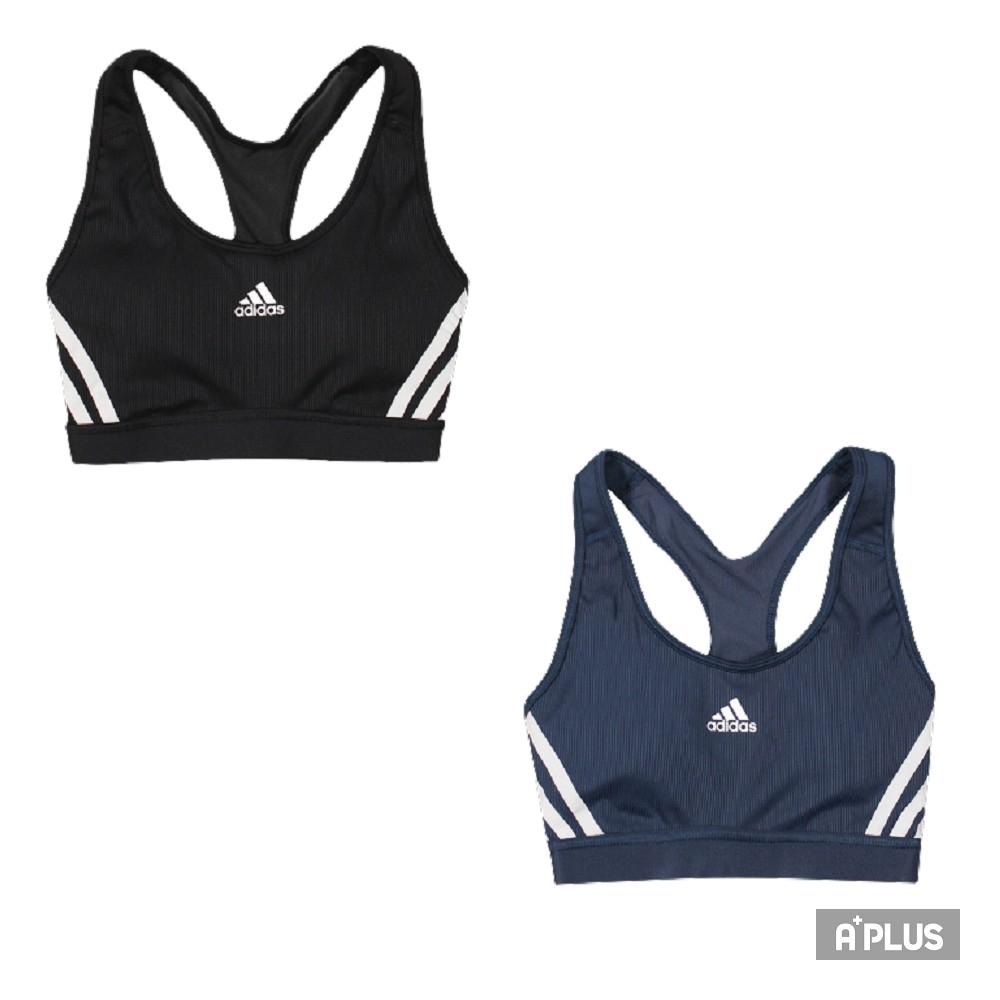 ADIDAS 女 運動內衣 BT 3S RIB BRA 黑藍 有氧 韻律 - GL0570 / GM2963