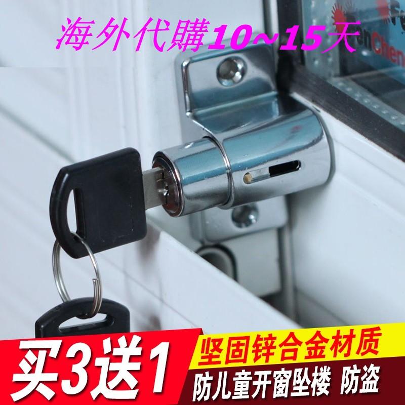 推拉門框防盜鎖扣鋁合金推拉門鎖里外鎖移門鉤鎖搭勾落地窗鎖窗扣