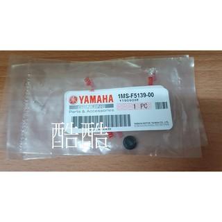 YAMAHA 原廠 1MS-F5139-00 卡鉗插銷塞 SMAX FORCE 勁戰 可用 彰化可自取 彰化縣