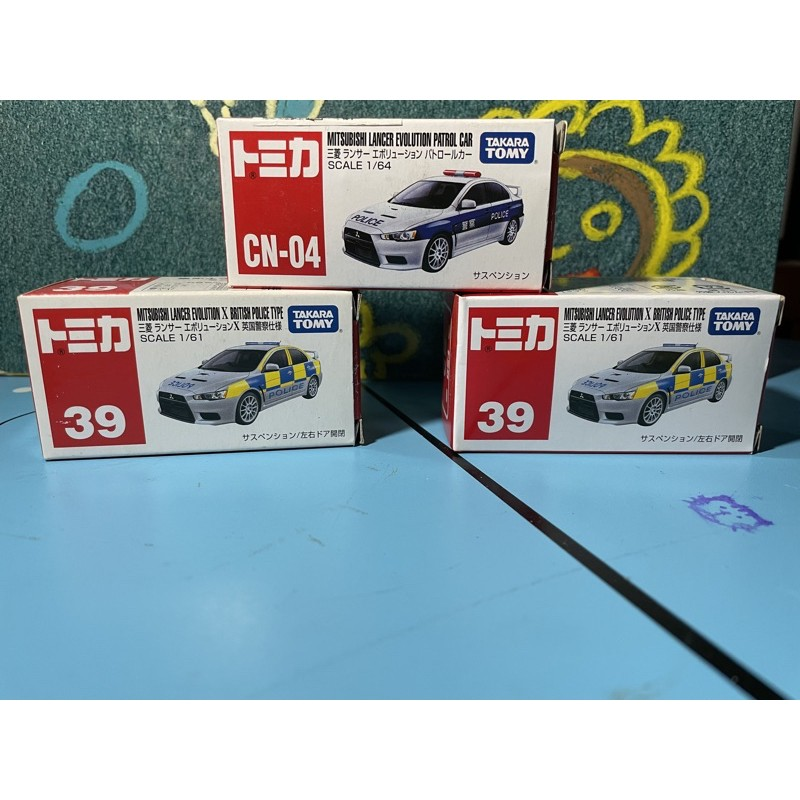 Tomica Mitsubishi Lancer Evolution X警車組