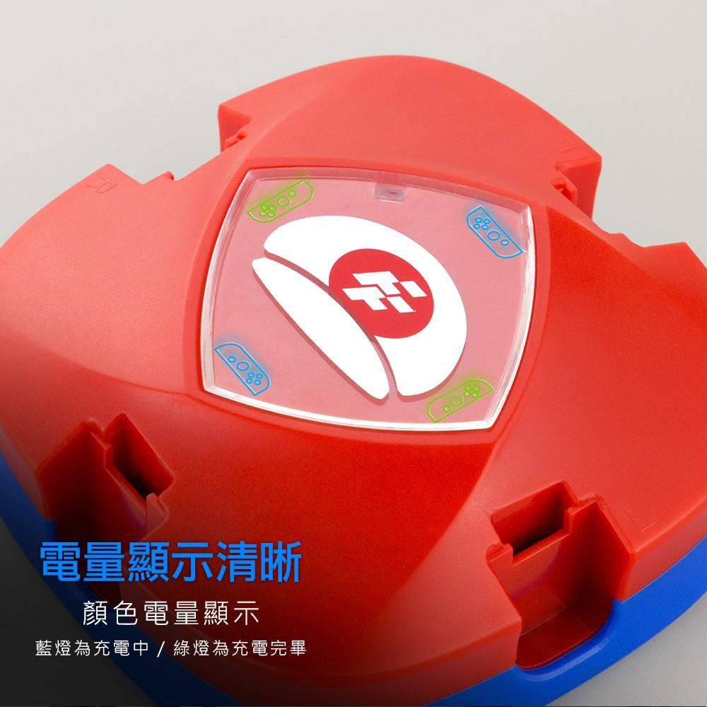FlashFire NS Switch 4合1 JOYCON 手把充電座 (HSJ200R) 【一起玩】