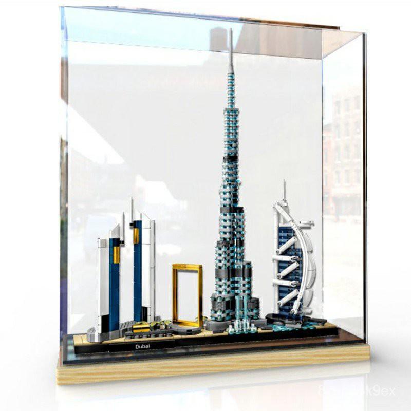 【工廠批發直銷~】現貨佳尋展示盒21052迪拜天際線LEGO亞克力透明展示盒防塵拼裝盒罩子