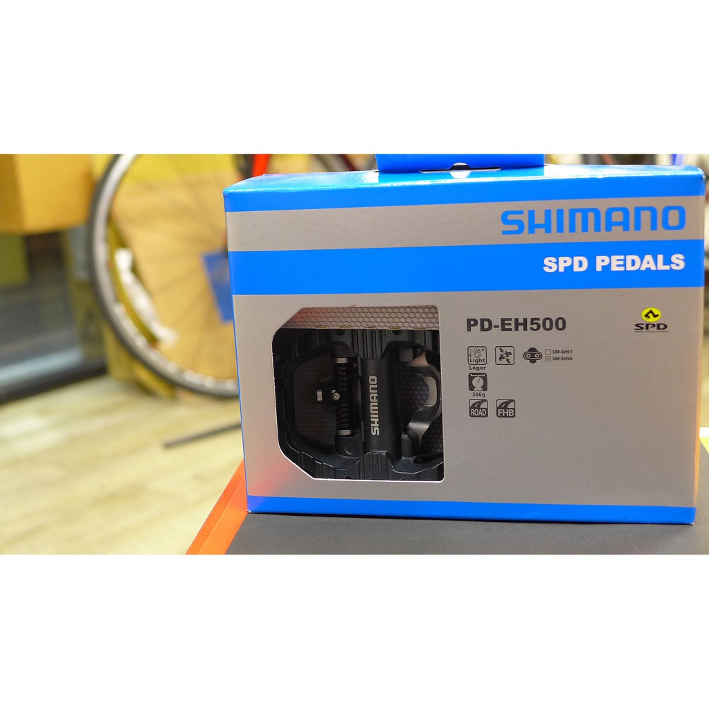 【新店區-JCBIKE】全新SHIMANO PD-EH500/登山車系統/兩用型
