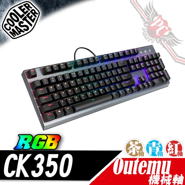 PC PARTY Cooler Master CK350 全彩光機械式鍵盤