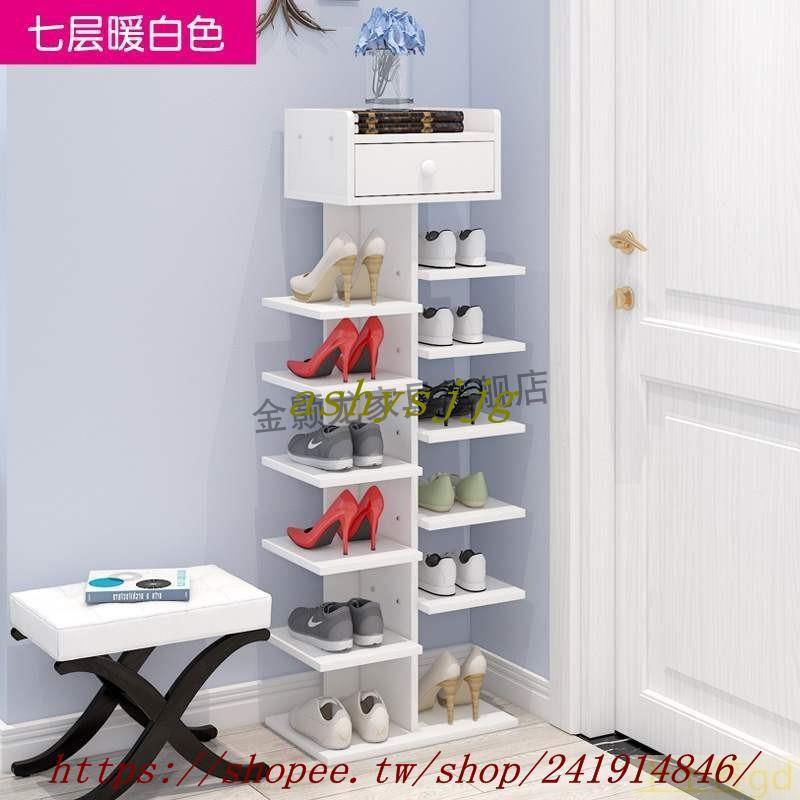 多層鞋架簡易家用經濟型省空間仿實木鞋柜宿舍門口小鞋架子全新商品