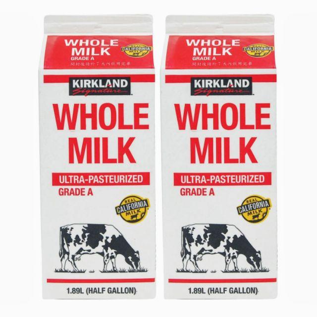 Kirkland 科克蘭全脂鮮乳1.89公升COSTCO好市多代購. $135~滿兩瓶即可面交