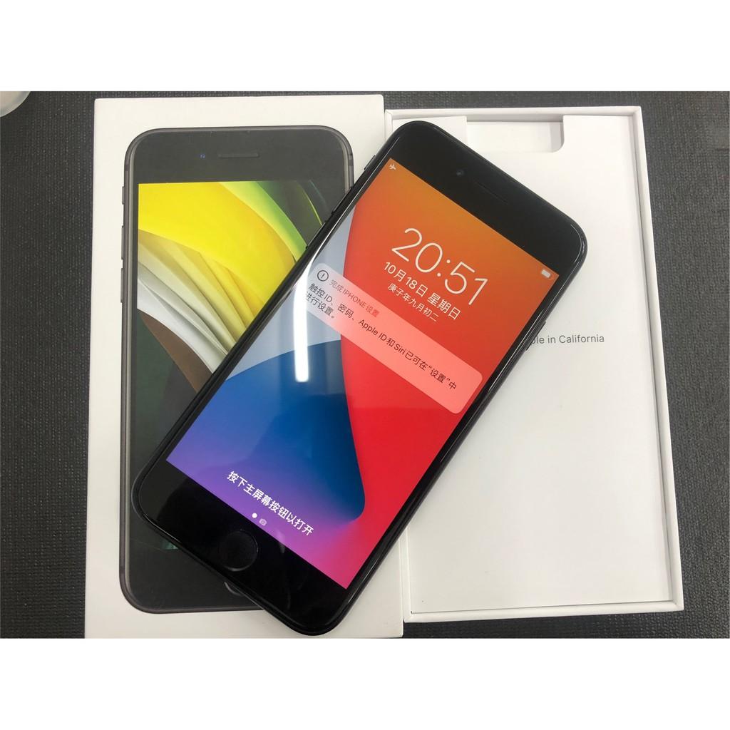 現貨 二手機 apple iphone se2 2020 64g 128g  白 紅 黑