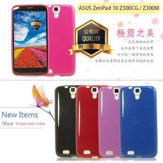 【福利品】ASUS ZenPad 10 Z300CG/ Z300M P023 晶鑽 平板保護殼 保護套 軟殼 平板套 背蓋 彰化縣