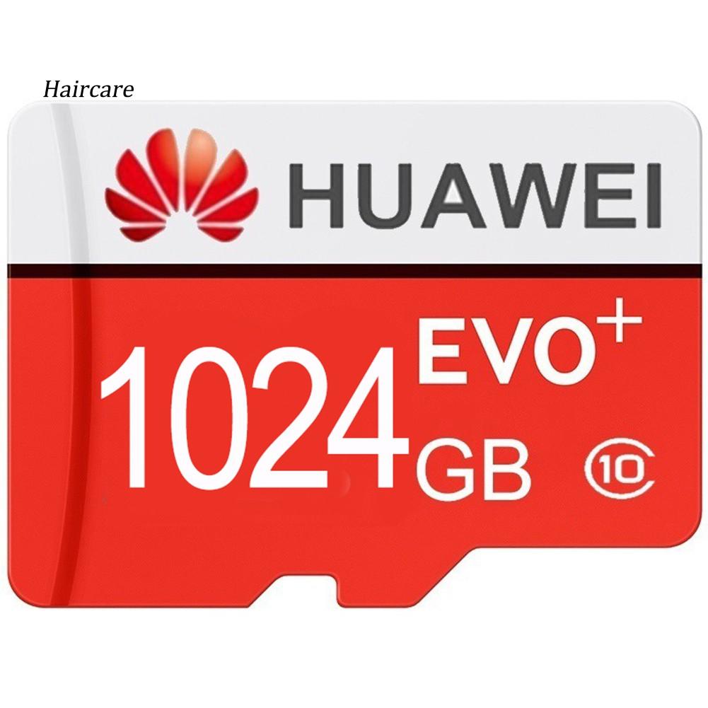 [ES]外部存儲Huawei EVO 512GB / 1TB High TF安全存儲電話