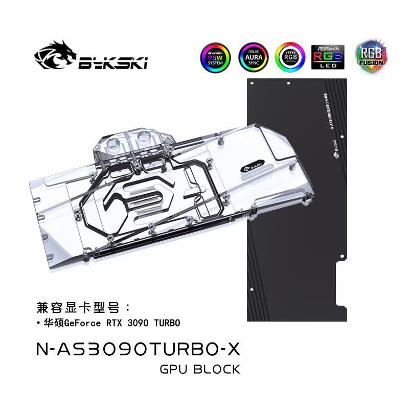 Bykski N-AS3090TURBO-X 顯卡水冷頭 ASUS GeForce RTX3090 TURBO