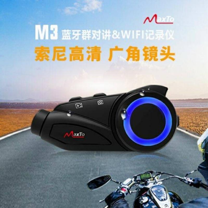 新款 MaxTo M3 安全帽行車記錄 藍牙耳機 騎士用品 軟硬麥克風全配 Uber foodpanda 外送專用