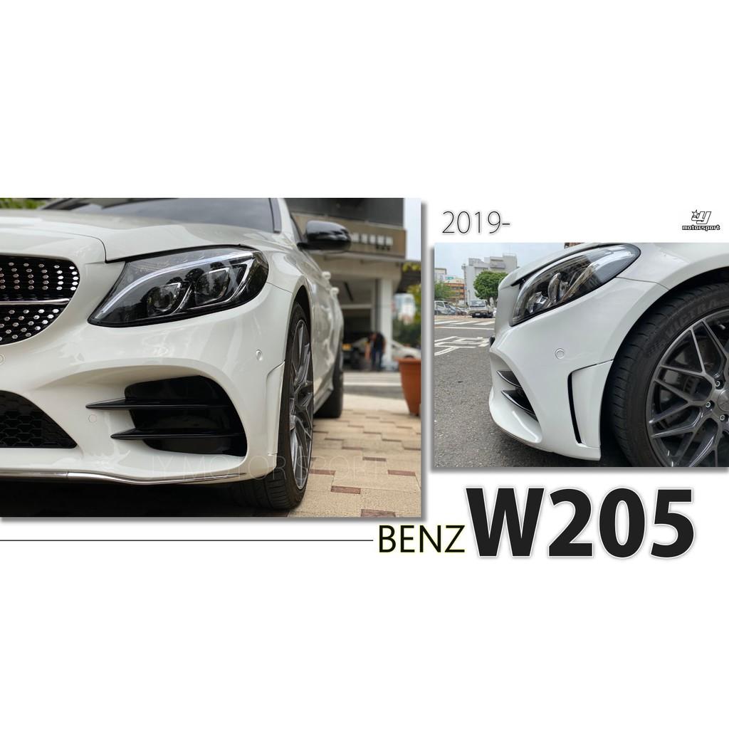 小傑車燈--全新 賓士 W205 C300 C250 前期舊款升級 2019 小改款 AMG樣式 大包 前保桿 素材