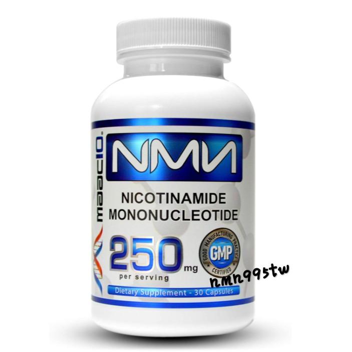 美國🔥MAAC10 NMN 250mg 煙酰胺單核苷酸 99%純度 30粒純素食 Maac