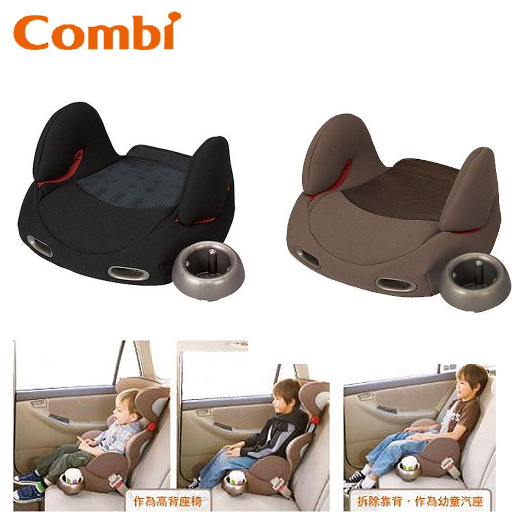 現貨 COMBI 3~11歲 BOOSTER SEAT SZ 輔助墊 增高墊 汽車座椅