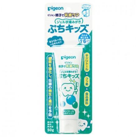 貝親 PIGEON-嬰兒防蛀牙膏(木糖醇)