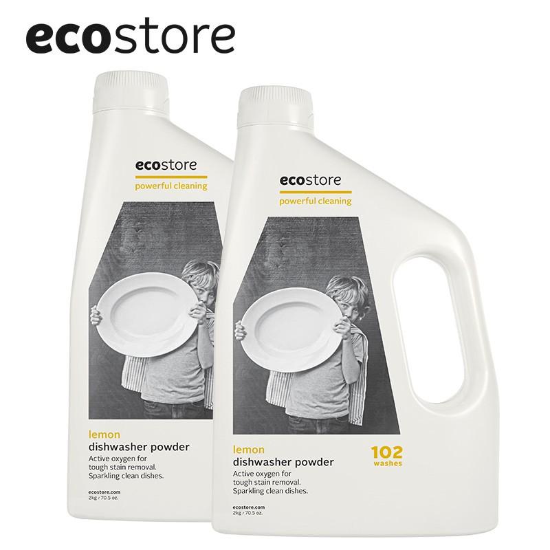 【紐西蘭ecostore】洗碗機專用環保洗碗粉2KG_經典檸檬官方正貨原裝進口2入/1入