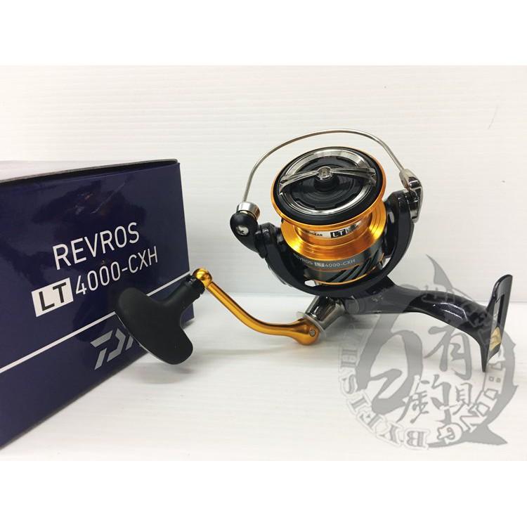 DAIWA 19 REVROS LT  1000-6000型紡車捲線器【百有釣具】買就送碳纖線一卷