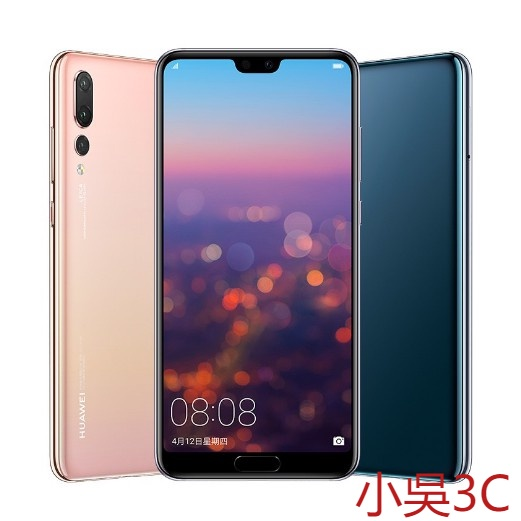 {小吳3C}二手福利機 HUAWEI 華為 P20 Pro 6G/128G (空機) 原廠公司貨