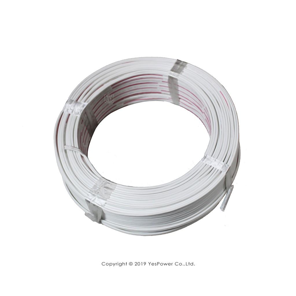 w01 太平洋電線電纜 30蕊喇叭線/0.75mm2平波線/台灣製造/1捲90米