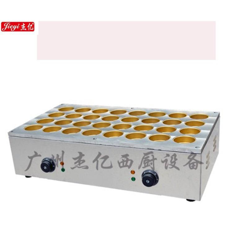 杰億雞蛋漢堡機商用32孔紅豆餅機銅板電熱蛋堡機車輪餅機模具