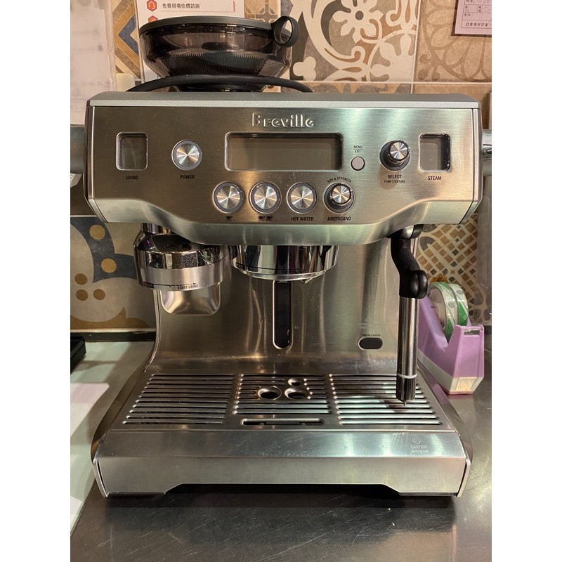BReville旗艦型半自動咖啡機 型號980xl
