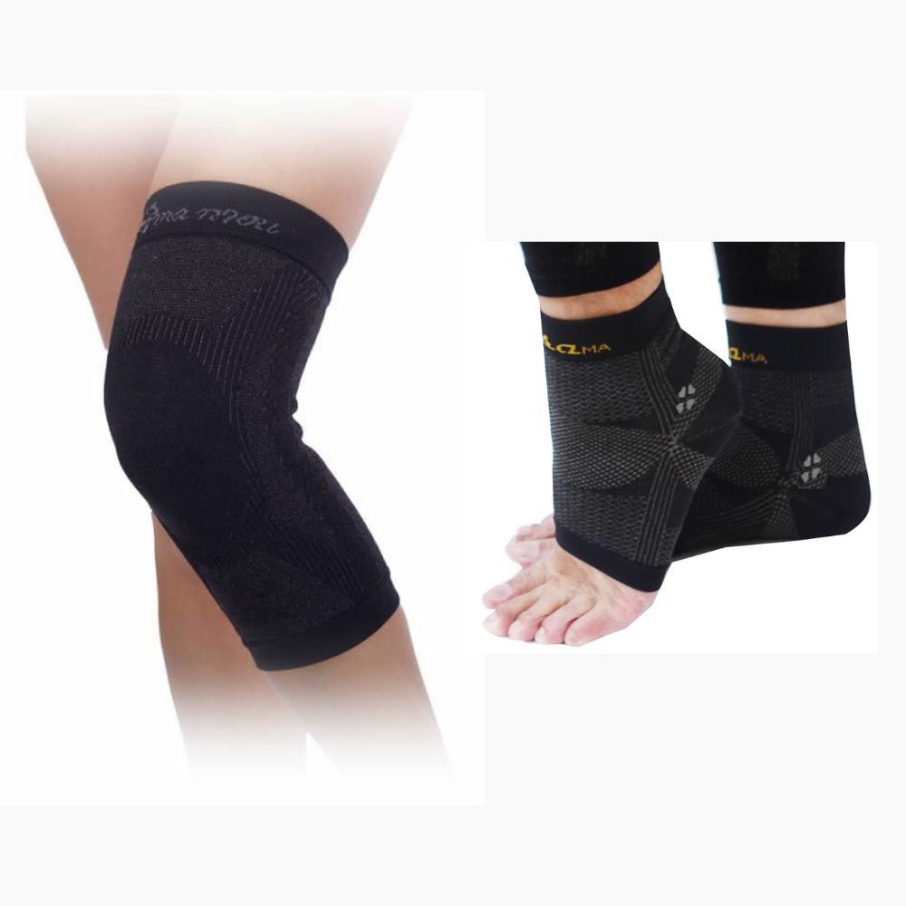 【王鍺】高能量3D神奇活力護膝+護踝套2件組 獨家加贈日本進口超彈力保暖機能衣