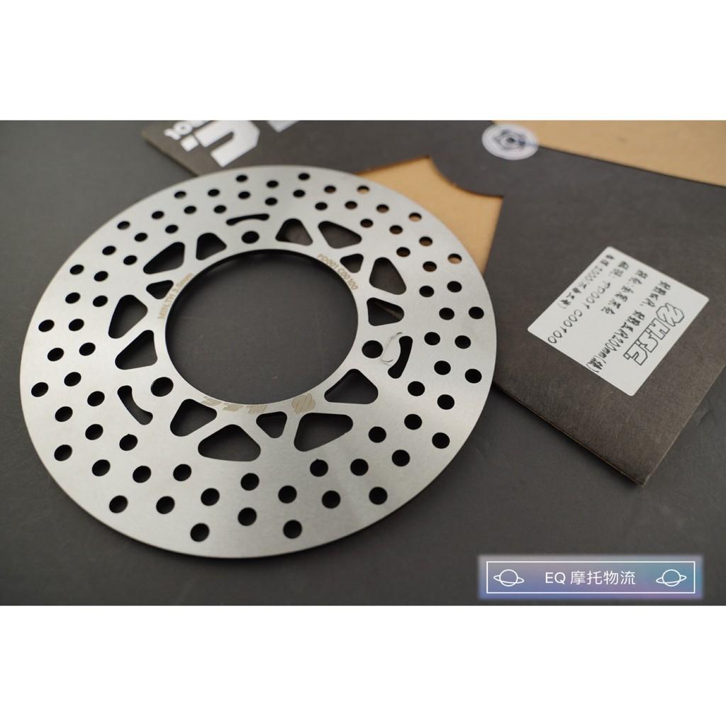 HSC 金屬原色 碟盤 固定碟 煞車碟盤 200MM 適用 勁戰四代 五代戰 後碟