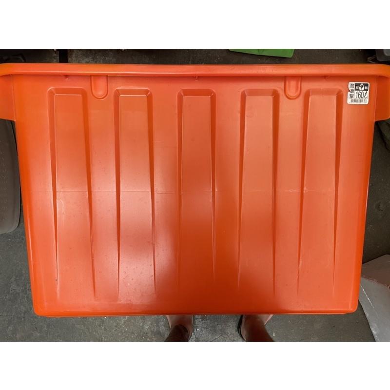 二手160L 耐酸桶/方型塑膠桶/普力桶/耐衝擊普力桶/橘桶/方形桶/四角桶/四方桶/水產桶/海產桶