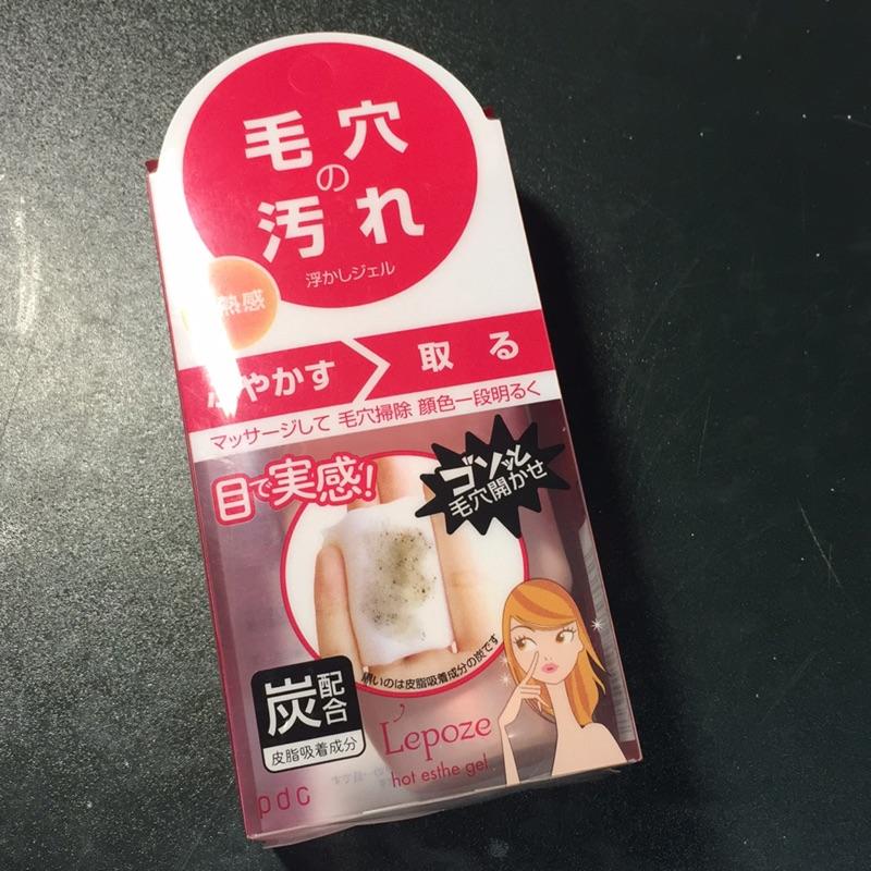 溫熱 碳配合 除粉刺