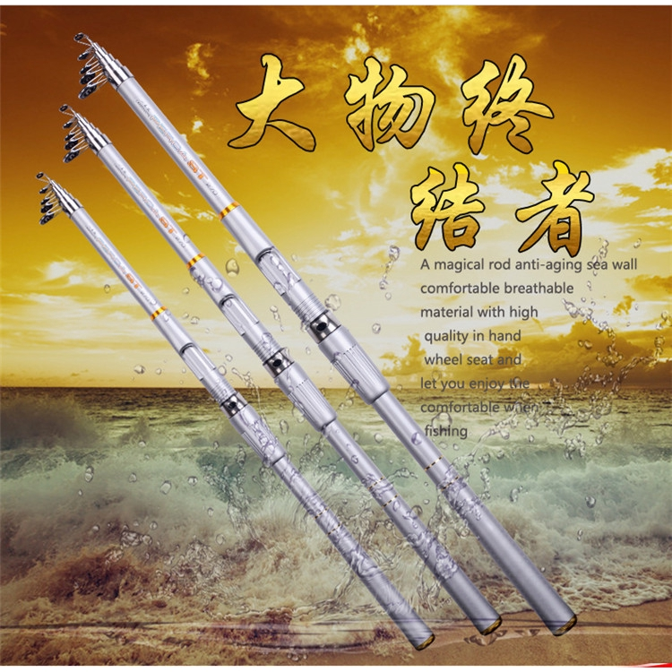 【有才戶外釣具】岸拋竿 一本投 玻璃鋼 拋竿 海竿 硬 釣魚竿 漁具