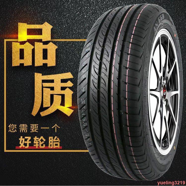 輪胎17寸全新汽車輪胎205 215 225 235 245 /40 45 50 55 60 65 R17魔術道具家