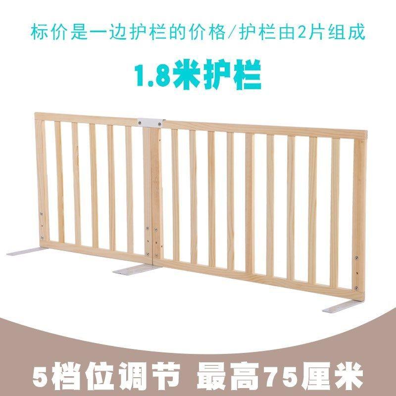 90CM擋板寶寶床實木嬰兒護欄床圍欄通用床欄桿護欄單邊圍擋床護欄