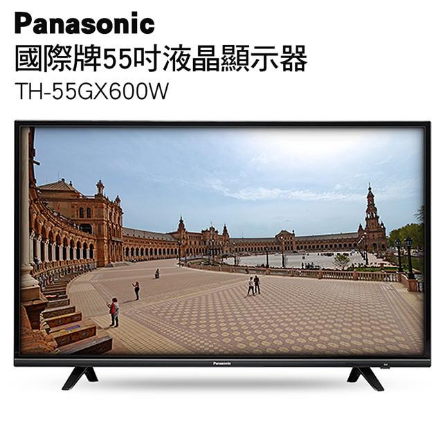 Panasonic 55吋 4K智慧聯網顯示器 TH-55GX600W / 55GX600W