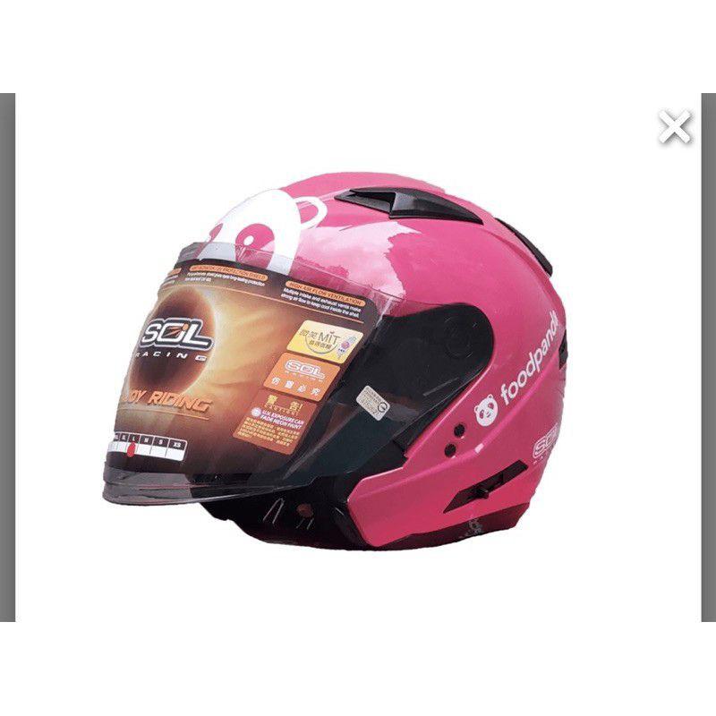 foodpanda安全帽(全新商品)熊貓安全帽 現貨現貨 尺寸:XL
