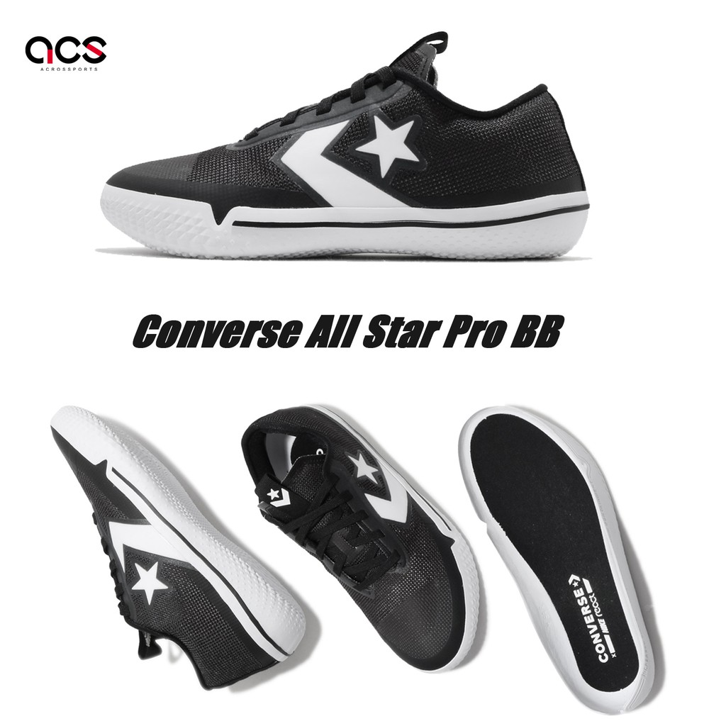 Converse 籃球鞋 All Star Pro BB 黑 白 React 男鞋 低筒 星星【ACS】 167291C