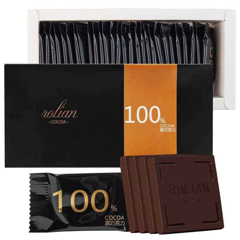 ❥美味不貴 100%黑巧克力禮盒純脂無蔗糖黑巧烘焙零食批發送女友生日禮物130g
