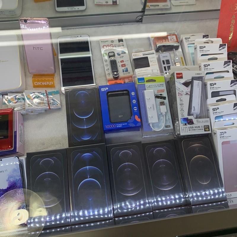 🔥現貨 台北 西門 iPhone 12 Pro 128G 256G 512G 太平洋藍 石墨色 銀色 金色 藍色 黑色