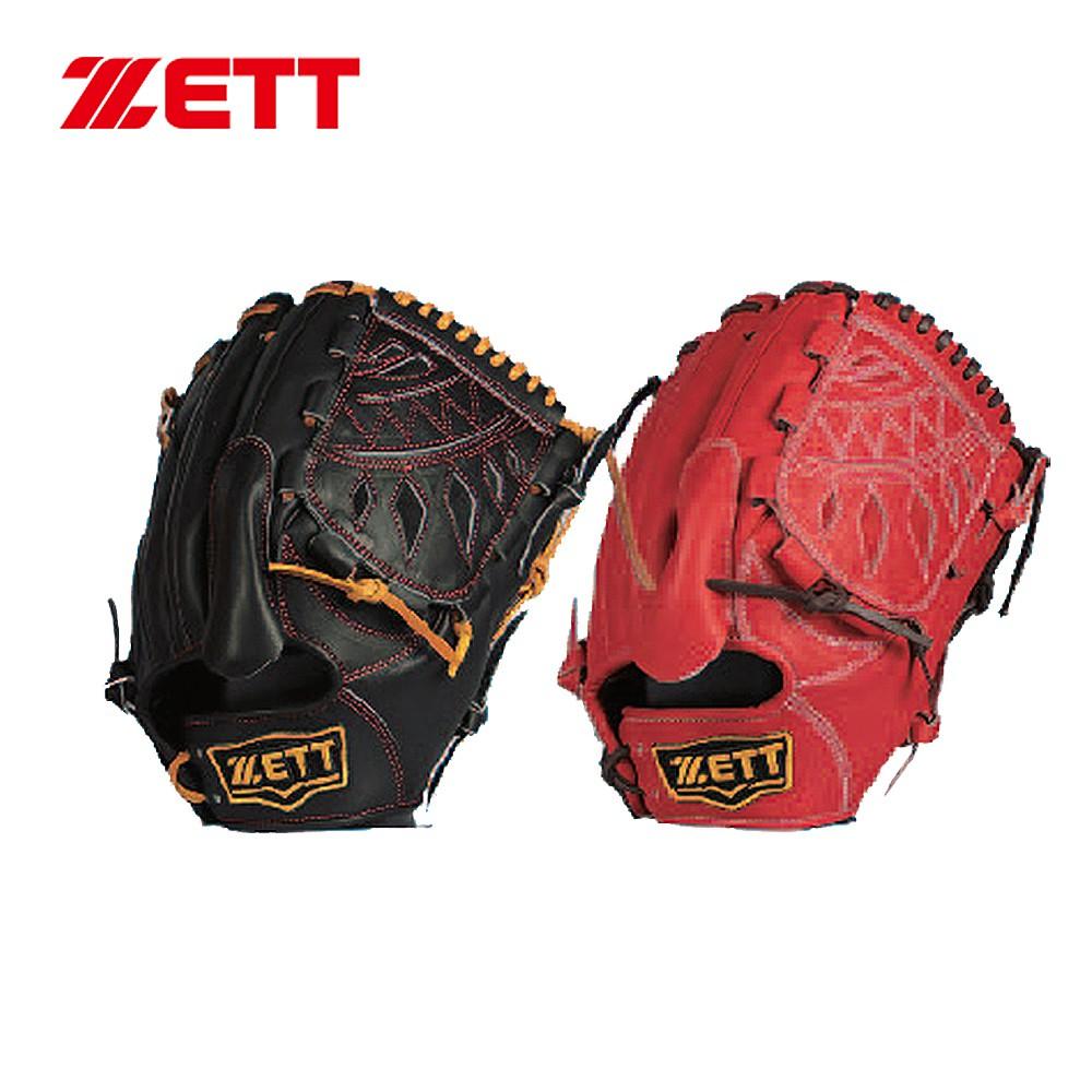 ZETT 高級硬式金標全指手套 BPGT-201 12吋 投手用